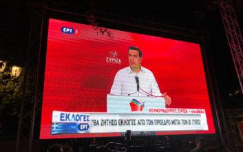 Αλέξης Τσίπρας: Θα ζητήσω την άμεση προκήρυξη εθνικών εκλογών