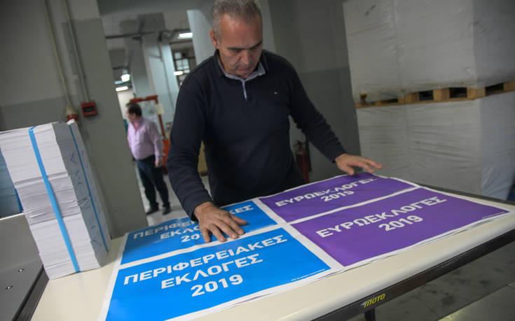 Πού και πώς ψηφίζω 2019: Μάθε με ένα κλικ όσα χρειάζεται για τις εκλογές