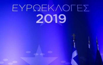 Ευρωεκλογές 2019: Πόσες έδρες καταλαμβάνουν τα κόμματα στην Ευρωβουλή