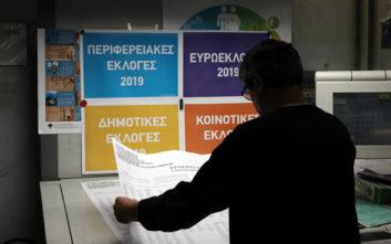 Εκλογές 2019: Τι ισχύει με την άδεια για την άσκηση του εκλογικού δικαιώματος