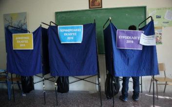 Εκλογές 2019: Ομαλά εξελίσσεται μέχρι αυτή την ώρα η ψηφοφορία