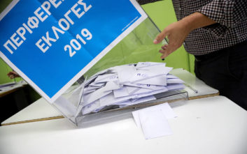 Εκλογές 2019: Τα πρώτα αποτελέσματα για την περιφέρεια Αττικής