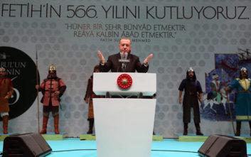 Ερντογάν για την επέτειο της Άλωσης: Η «Μεγάλη Ιδέα» καλά κρατεί