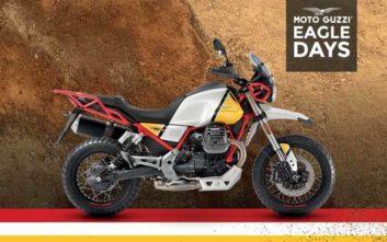 Ειδική προσφορά για το Μάιο για τη Moto Guzzi V85 TT