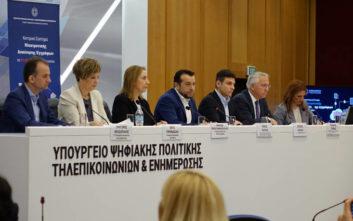 Υπεγράφη η σύμβαση για το Σύστημα Ηλεκτρονικής Διακίνησης Εγγράφων