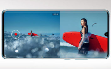 Ετοιμάσου για τις διακοπές σου με δώρα και προσφορές από τη Huawei