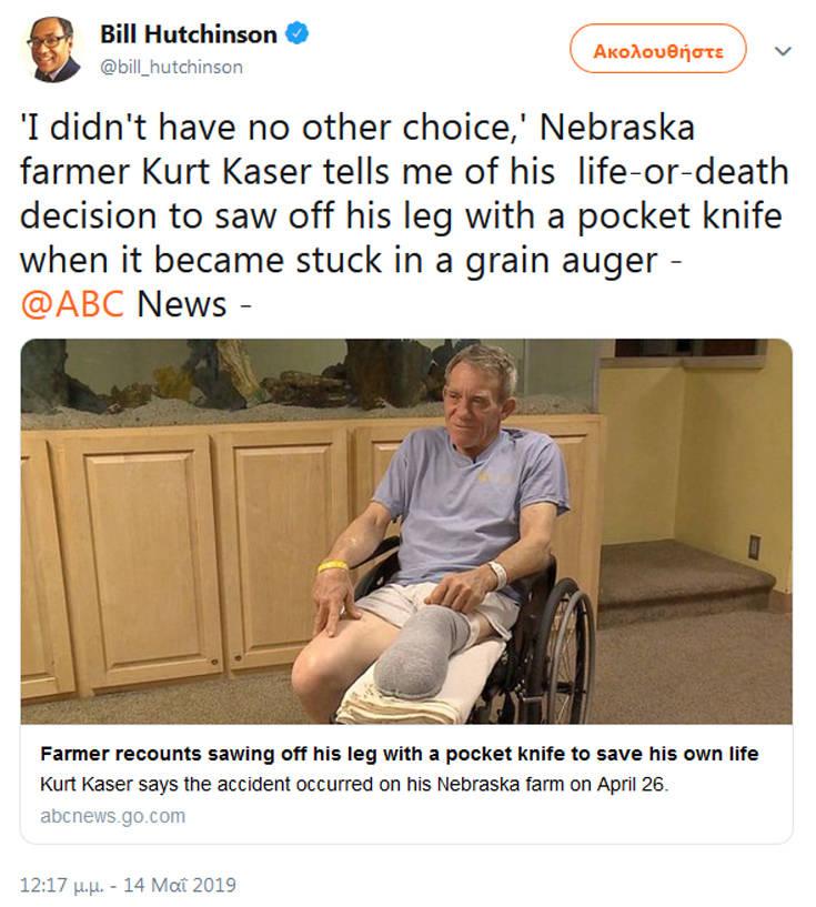 Απελπισμένος αγρότης έκοψε το πόδι του με σουγιά όταν παγιδεύτηκε σε μηχάνημα