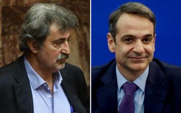 Παύλος Πολάκης: Η Νέα Δημοκρατία κατέθεσε πρόταση μομφής εναντίον του
