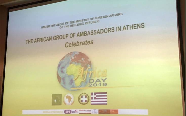 Κατρούγκαλος: Θέλουμε να επενδύσουμε στην Αφρική