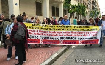 Διαμαρτυρία σωματείων έξω από το υπουργείο Υγείας