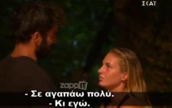 Survivor 3: Τα «σ'αγαπώ» που αντάλλαξαν Ατακάν και Δαλάκα