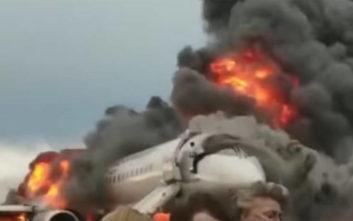 Ρωσία: Συγκλονιστικό βίντεο με τον συγκυβερνήτη να σκαρφαλώνει στο φλεγόμενο αεροσκάφος