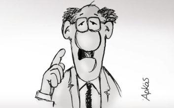 Αρκάς: Το νέο σκίτσο και ο «επιθανάτος ρόγχος κάθε κυβέρνησης»