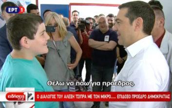 Εκλογές 2019: Ο διάλογος του Αλέξη Τσίπρα με έναν... υποψήφιο πρόεδρο της Δημοκρατίας