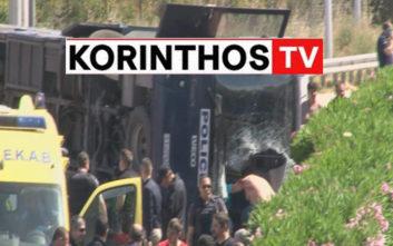 Τούμπαρε κλούβα της Αστυνομίας στην Κόρινθο που μετέφερε κρατούμενους