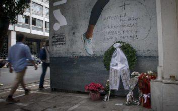 Εννέα χρόνια από την τραγωδία της Marfin