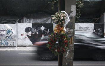 ΝΔ: Επίθεση στα κόμματα της Αριστεράς για την απουσία από την εκδήλωση για τα θύματα της Marfin
