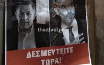 Κόλλησαν αφίσες για την Μακεδονία έξω από τα εκλογικά κέντρα Ταχιάου - Ζέρβα