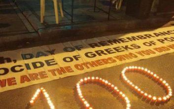 Γενοκτονία των Ποντίων: Κεριά, πανό και μοιρολόγια στην πλατεία Αριστοτέλους