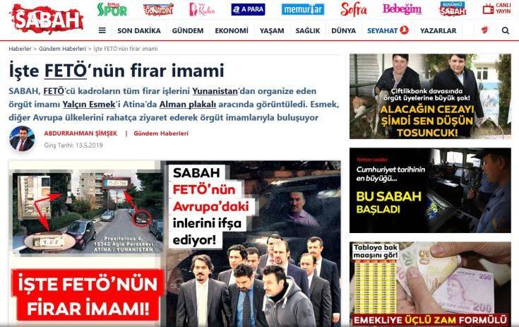 Δημοσίευμα-πρόκληση της Sabah: «Βρήκε» ηγετικό στέλεχος των γκιουλενιστών στην Αθήνα