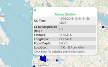 Σεισμός τώρα στην Ηλεία
