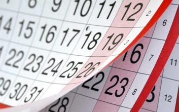 28η Οκτωβρίου: Τι μέρα πέφτει φέτος, οι άλλες αργίες του 2019