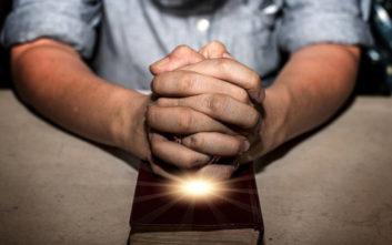 Τι δείχνει έρευνα για όσους δεν πιστεύουν στον Θεό