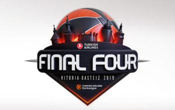 Το Final Four της EuroLeague αποκλειστικά στα κανάλια Novasports