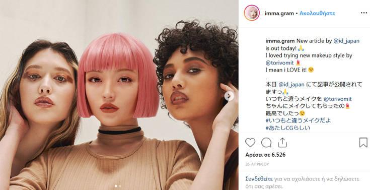 Ένα μοντέλο virtual σε φωτογράφιση μόδας – Newsbeast