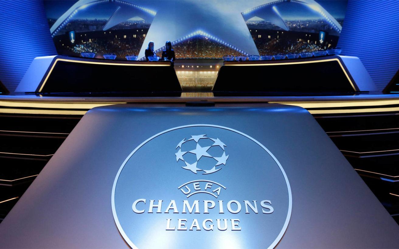 Αυτό θα είναι το νέο Champions League από το 2024