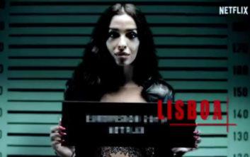 Netflix: Η Ελένη Φουρέιρα πρωταγωνίστρια σε βίντεο α λα Casa de Papel
