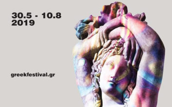 To Public υποδέχεται το Φεστιβάλ Αθηνών και Επιδαύρου 2019