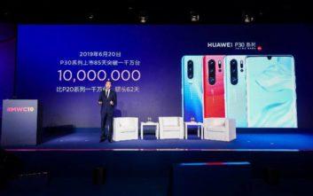 Η σειρά Huawei P30 σπάει όλα τα ρεκόρ και έφτασε τα 10 εκατομμύρια πωλήσεις σε ελάχιστο χρόνο