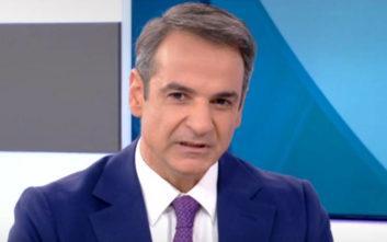 Κυριάκος Μητσοτάκης για Δημόσιο: Fake news ότι θα απολύσουμε, θα υπάρχει αξιολόγηση