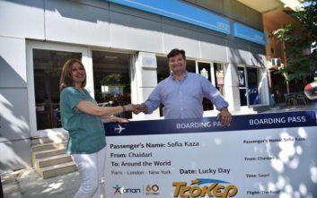 Η μεγάλη νικήτρια του διαγωνισμού του tzoker.gr ετοιμάζει βαλίτσες