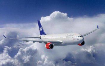 Τέλος τα εν πτήσει αφορολόγητα από την SAS