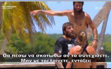 Survivor 3: «Θα πάω να σκοτωθώ αν συνεχίσετε»