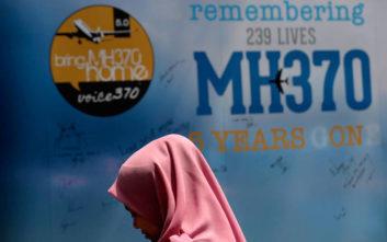 Κατάρριψη πτήσης MH17: Αβάσιμες οι κατηγορίες της ερευνητικής ομάδας, υποστηρίζει η Ρωσία