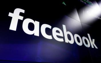 Το Facebook αλλάζει logo