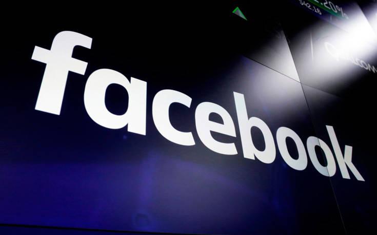 Το Facebook ετοιμάζει ένα νέο ειδησεογραφικό tab