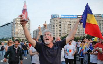 Πρόταση μομφής κατά της κυβέρνησης κατέθεσε η αντιπολίτευση στη Ρουμανία