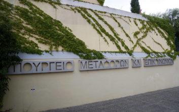 Θεσμοθετείται η λειτουργία σταθμών βαρέων οχημάτων για πρώτη φορά στην Ελλάδα