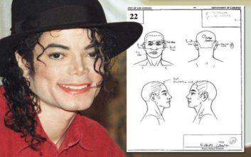 «Φως» στις τελευταίες στιγμές του Μάικλ Τζάκσον