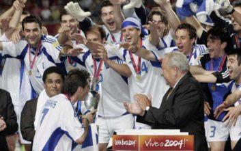 «Έφυγε» ο άνθρωπος που έδωσε την κούπα του Euro 2004 στον Ζαγοράκη