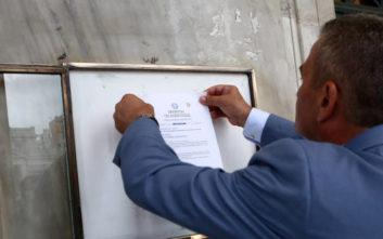 Θυροκολλήθηκε το Προεδρικό Διάταγμα, η χώρα σε προεκλογική περίοδο