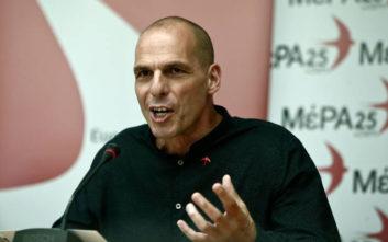 Βαρουφάκης: Δεν δίνουμε ψήφο εμπιστοσύνης σε ΣΥΡΙΖΑ και ΝΔ