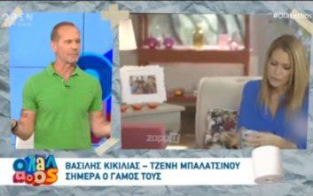 Ο Πέτρος Κωστόπουλος για τον γάμο Μπαλατσινού-Κικίλια