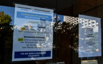 Ανεστάλη η απεργία στα διαγνωστικά κέντρα
