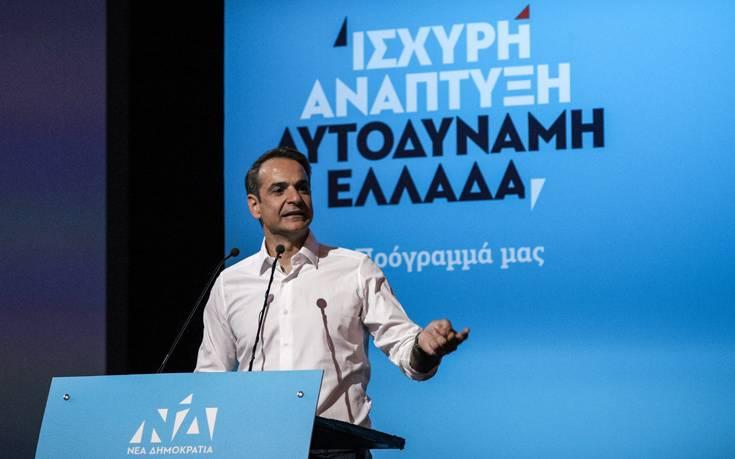 Το βλέμμα του ξένου Τύπου στραμμένο στην Ελλάδα – Newsbeast