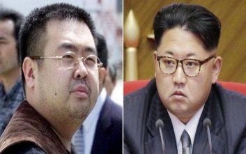 «Πληροφοριοδότης της CIA» ο δολοφονημένος ετεροθαλής αδελφός του Κιμ Γιονγκ Ουν